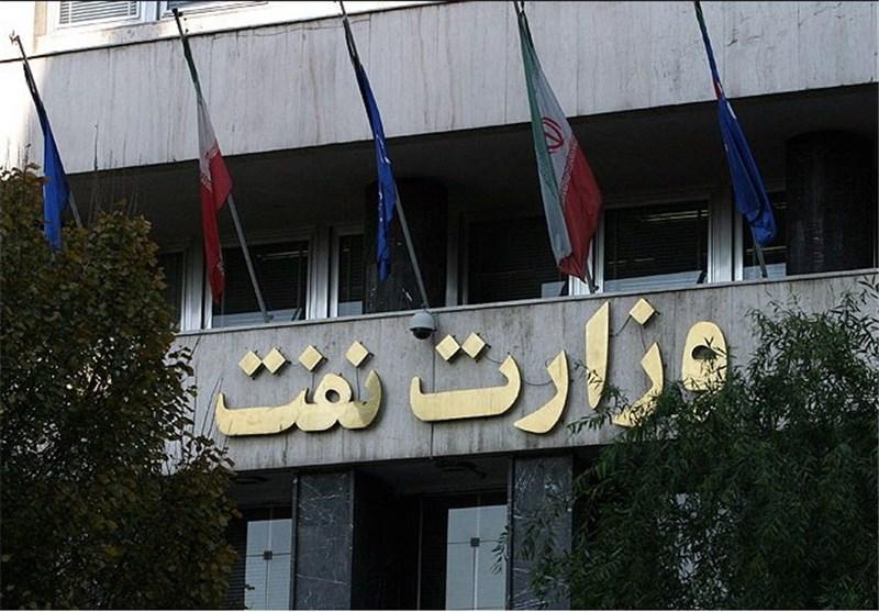 آغاز ثبت نام آزمون استخدامی وزارت نفت در هفته جاری/ آزمون دی ماه برگزار می شود