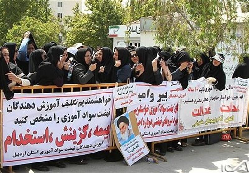 معلمان معترض مدارک خود را به آموزش و پرورش ارائه دهند