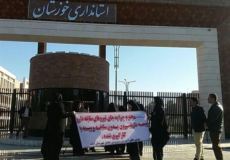 معلمان حقالتدریسی ایذه در مقابل استانداری خوزستان تجمع کردند