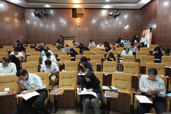 آغاز تکمیل ظرفیت آزمون دستیاری فوق تخصصی از ۲۱ آذر