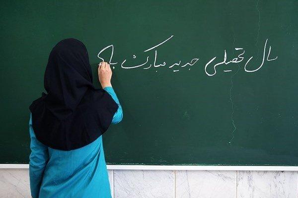 آبادان ۴۵۰ معلم کم دارد