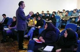 ممنوعیت تدریس دانشجویان دکتری در مقطع تحصیلات تکمیلی دانشگاه آزاد
