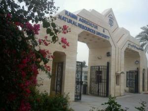 آغاز همکاری دانشگاه رامین خوزستان با دانشگاه گِنت بلژیک