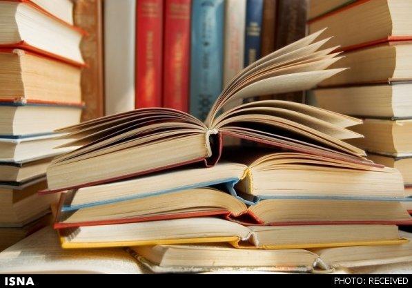 جدیدترین فهرست مجلات نامعتبر و جعلی علوم پزشکی منتشر شد