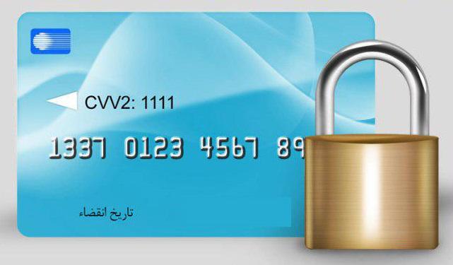 روشهای مسدودسازی کارتهای بانکی در هر ساعت از روز +اینفوگرافیک