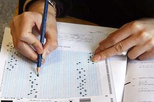 انتشار کلید اولیه سؤالات آزمون کارشناسی ارشد 1396