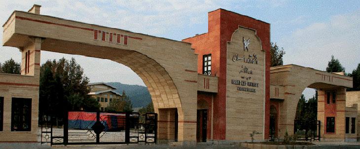 پذیرش کارشناسی ارشد بدون کنکور ۹۶ دانشگاه سیستان و بلوچستان