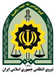 قانون استخدامی نیروی انتظامی برای دو سال تمدید شد