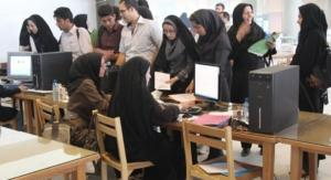 نحوه پذیرش بدون آزمون استعدادهای درخشان وزارت بهداشت در مقطع ارشد سال ۱۳۹۶