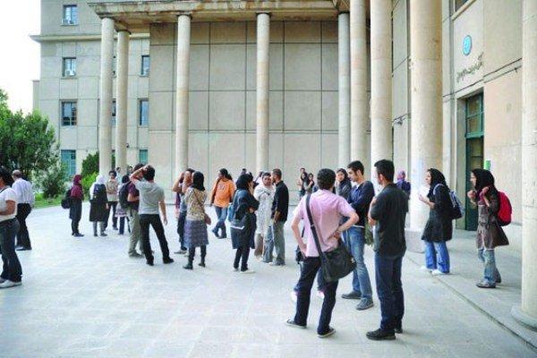 اعلام میزان وام شهریه دکتری آزاد در ترم بهمن ۹۶