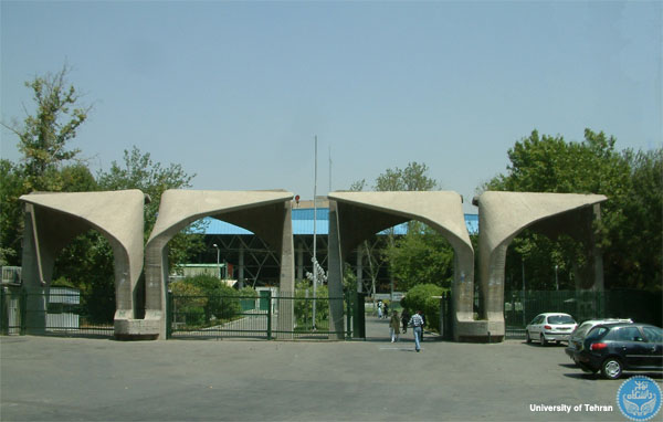 اطلاعیه جذب هیأت علمی در دانشکده فنی فومن دانشگاه تهران