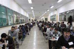 توزیع کارت آزمون ورودی دوره دکتری سال ۱۳۹۶ از سوم اسفندماه