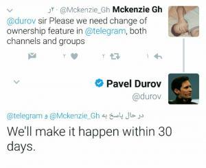 تغییر ادمین کانال و گروه ها در تلگرام ممکن می شود