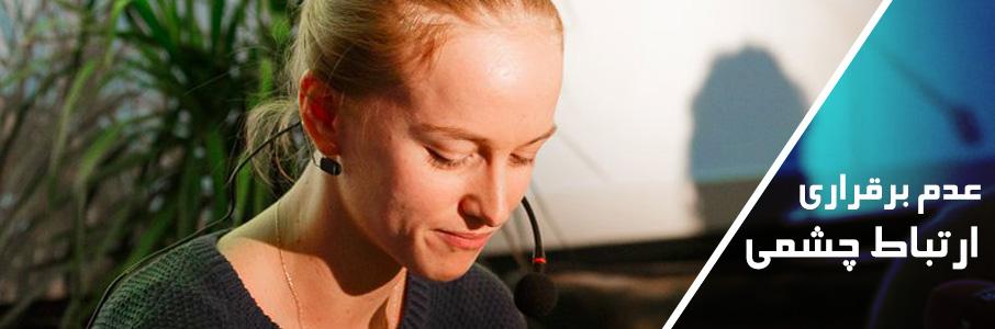 ۱۰ حرکت اشتباه زبان بدن در مصاحبههای شغلی