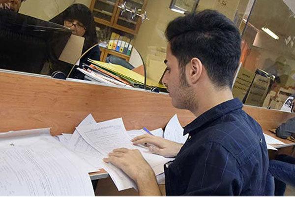 جزئیات ثبتنام وامهای دانشجویی اعلام شد +آخرین مهلت نامنویسی