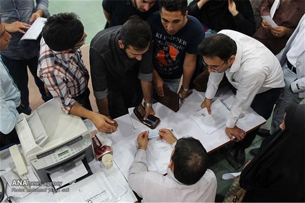 ثبتنام نقلوانتقال دانشجویان شاهد و ایثارگر از ۲۰ خرداد آغاز میشود +زمان اعلام نتیجه