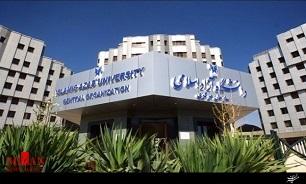 اعتراض کانون استادان دانشگاه آزاد به روحانی/ بیش از 30 درصد از رشته محل های ظرفیت دوره های کارشناسی ارشد حذف شده است