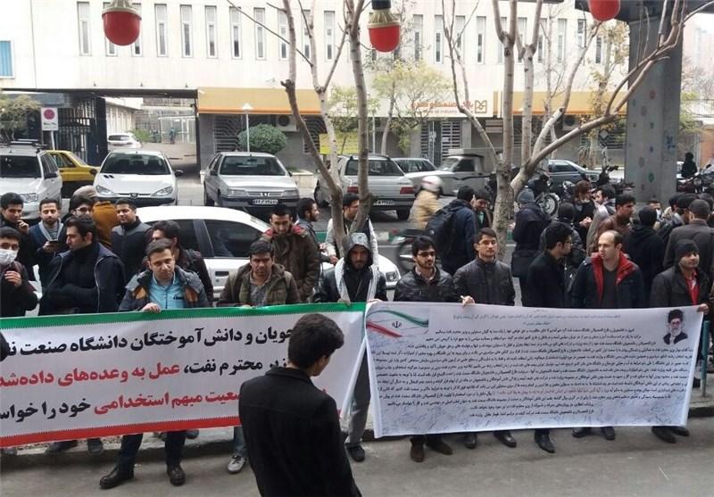 قول مسئولان وزارت نفت برای استخدام دانشجویان متحصن