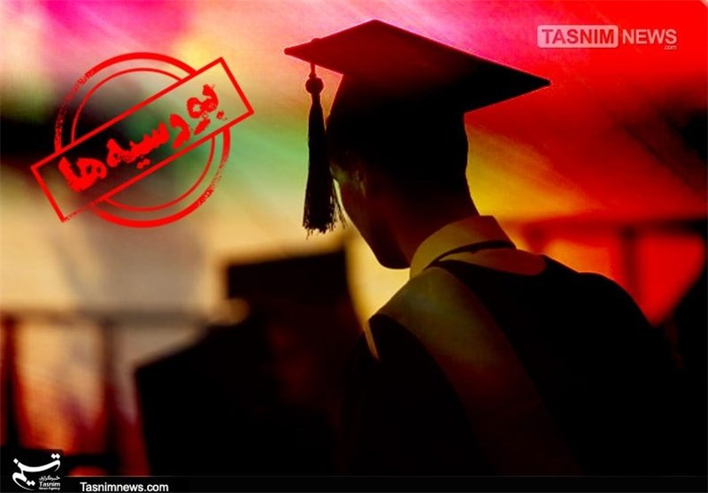 پرونده دانشجویان بورسیه بسته شد + جزئیات
