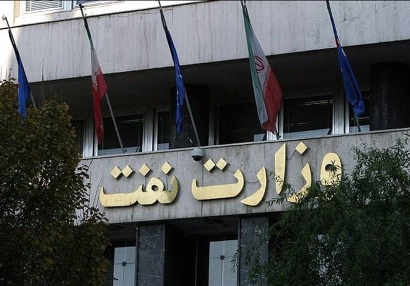 تذکر سازمان اداری و استخدامی کشور به وزارت نفت + عکس