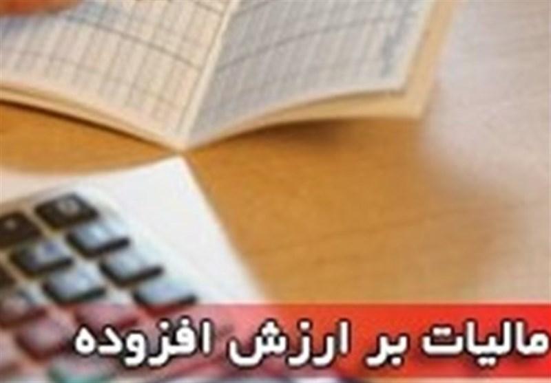 مودیان مالیاتی چگونه از ارائه صورت حساب معاف میشوند؟+سند