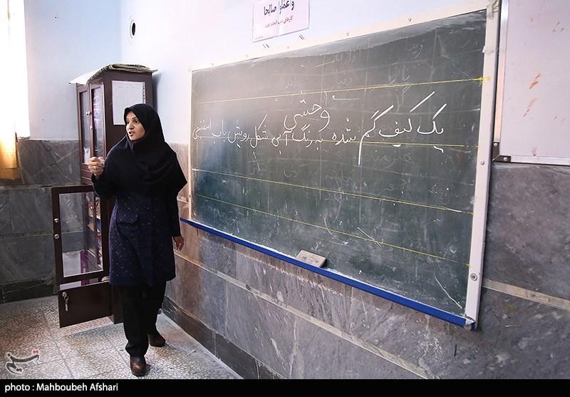 سرنوشت طرح استخدام معلمان حقالتدریس