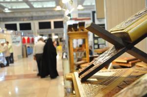 همه آن چه امسال در نمایشگاه قرآن و عترت ماه مبارک رمضان اتفاق میافتد