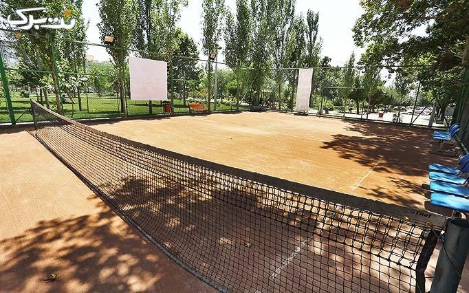 آموزش تنیس خاکی مختص بانوان-خصوصی – گروهی