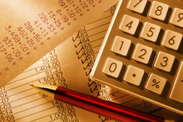 موسسه حسابداری برگزار می کند: