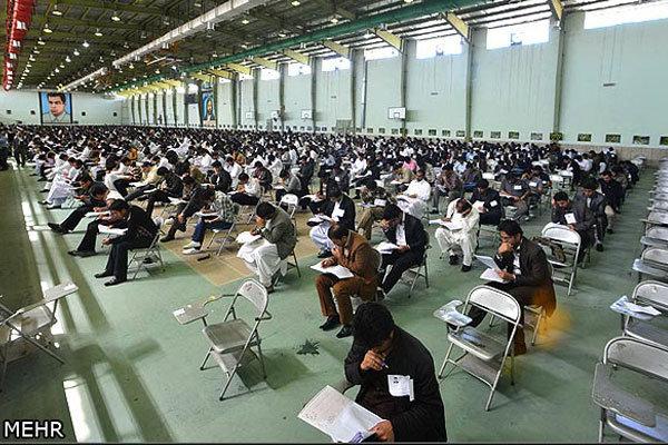 آزمون استخدامی دانشگاه های علوم پزشکی اول دی برگزار می شود