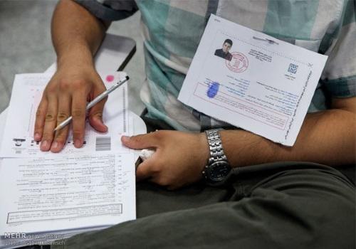 احتمال فراهم شدن امکان تغییر رشته در فرصت مجدد ثبت نام ارشد 98