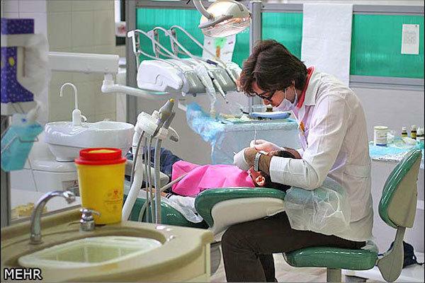 آغاز ثبت نام هشتمین آزمون ملی دانش آموختگان دندانپزشکی از ۵ آذر
