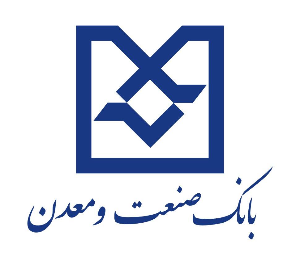 اطلاعیه پذیرفته شدگان بانک صنعت و معدن