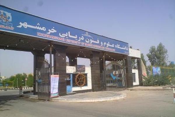 نخستین دانشکده منابع طبیعی دریا در خرمشهر افتتاح شد