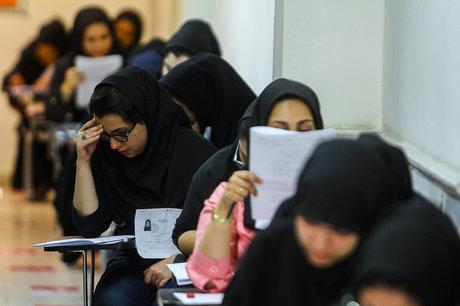 رقابت بیش از ۳۵ هزار نفر در آزمون کارشناسی ارشد در خوزستان
