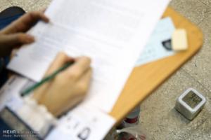 الزام اصلاح مغایرت معدل برای داوطلبان مجاز در کنکور کارشناسی ارشد