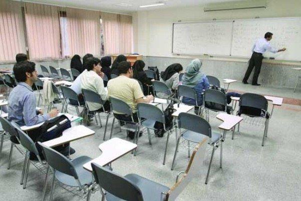 فراخوان جذب مدرس در دانشگاه جامع علمی کاربردی برگزار می شود