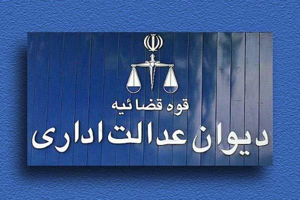 ابطال بخشنامه وزارت کاردرباره منع اخراج زنان کارگر در ایام شیردهی