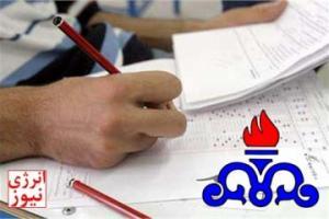 آخرین اخبار درباره برگزاری آزمون استخدامی 2500 نفر در وزارت نفت