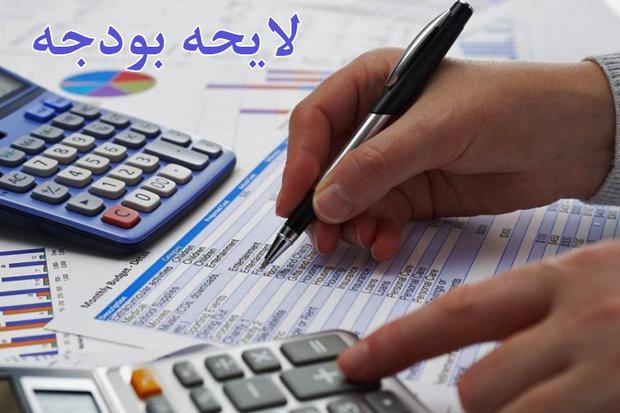 جدول زمانبندی بودجه سال۹۷/آیا بودجه تا نیمه آبان به مجلس میرسد؟