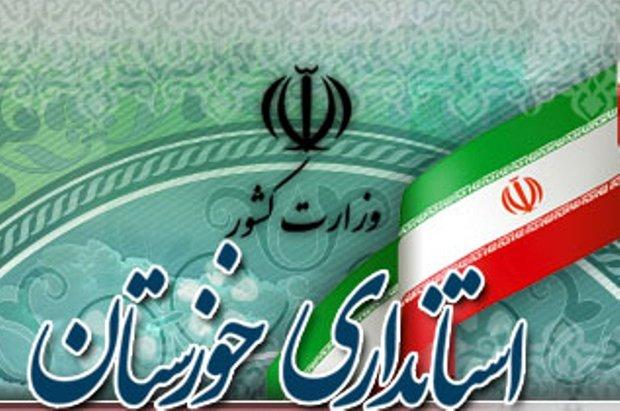 فعالیت ادارات خوزستان در این هفته تا ساعت ۱۳ اعلام شد