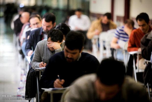 آغاز ثبت نام آزمون دکتری پزشکی از ۲۴ بهمن/ برگزاری آزمون در اردیبهشت ۹۷