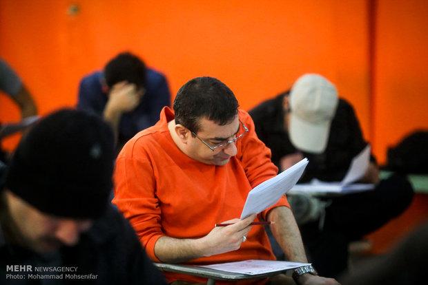 آزمون دکتری تخصصی گروه پزشکی سال ۹۸ آخر خرداد برگزار می شود