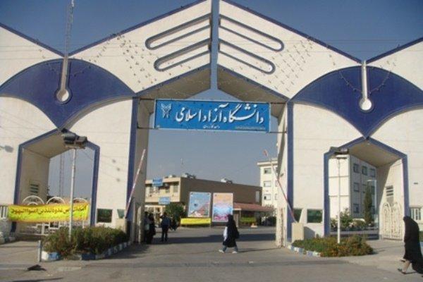 آغاز انتخاب رشته ارشد 96 دانشگاه آزاد در هفته آخر خرداد ماه