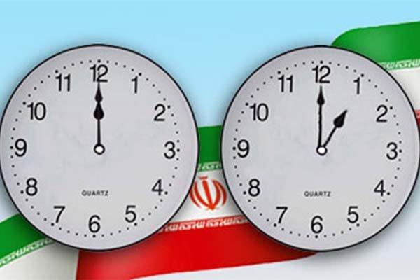امشب،ساعت رسمی کشور یک ساعت به عقب کشیده می شود