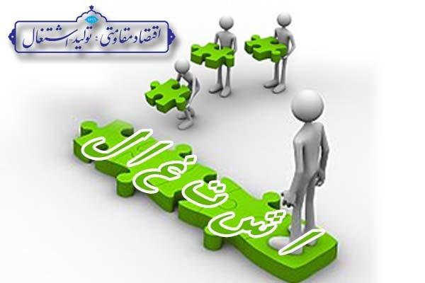 ابلاغ بسته جامع اشتغال فراگیر؛ امروز/آغاز ۴طرح اشتغالی دولت