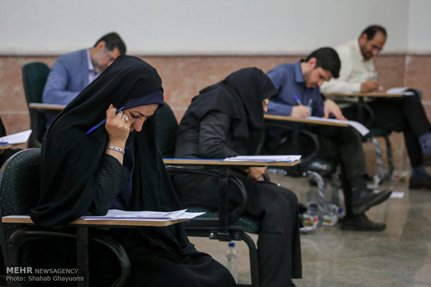 نتایج آزمونهای کتبی دانشنامه پزشکی اعلام شد/ نتایج نهایی ۱۹ مهر