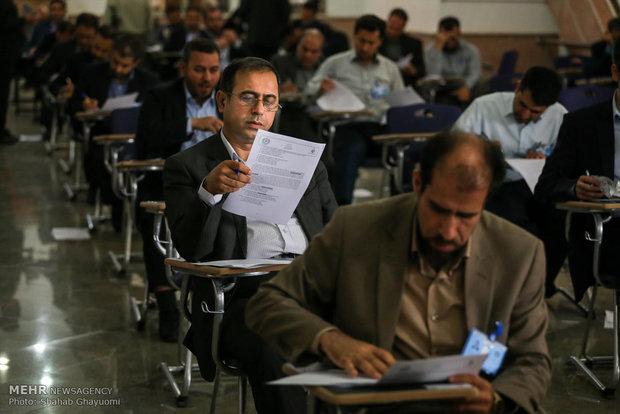 ثبت نام ۲۶۲ هزار نفر در چهارمین آزمون استخدامی/ ۱۱ تیر آخرین مهلت