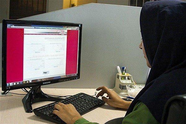 مهلت انتخاب رشته مجدد دانشگاه آزاد ساعت ۲۴ امشب پایان می یابد