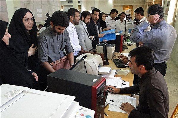 تسهیلات جدید صندوق رفاه/افزایش مدت زمان پرداخت وام تحصیلی دکتری
